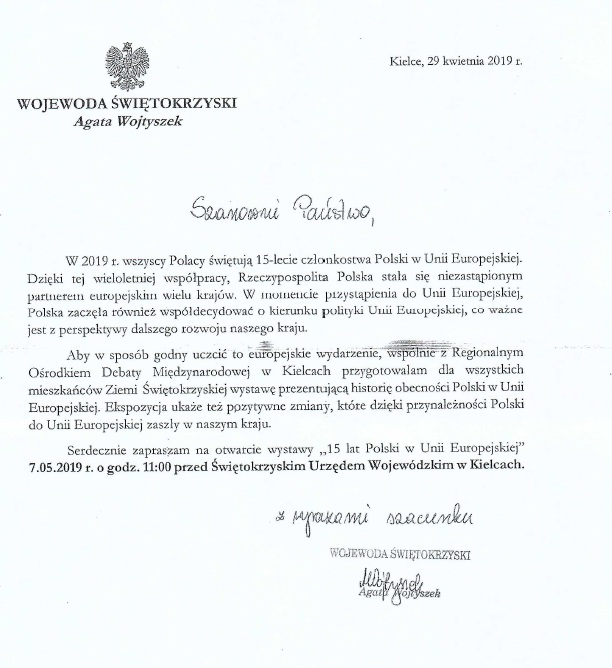 zaproszenie_ag.jpg