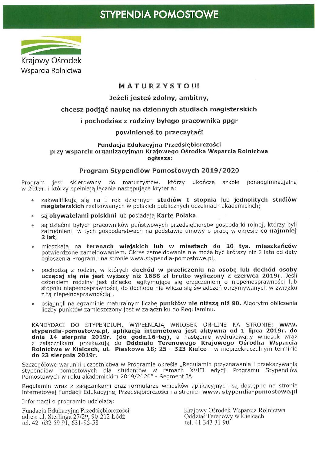 stypendia_pomostowe.png