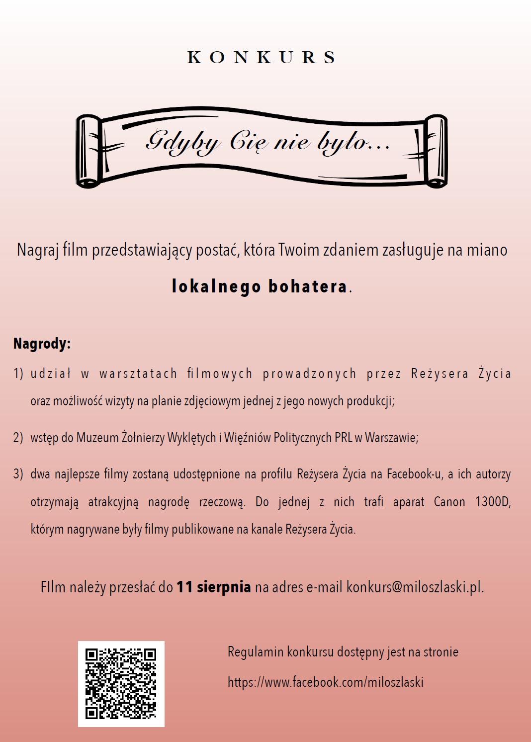 konkurs_zdjecie.png
