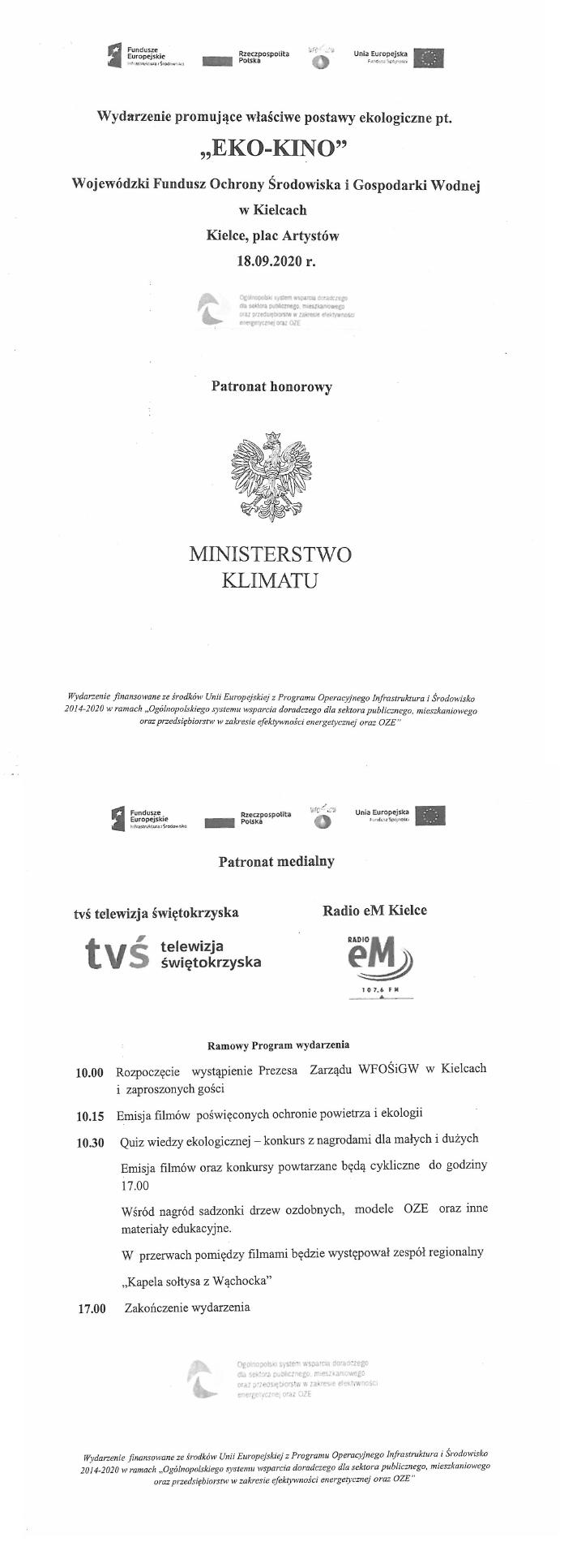 eko_kino.png