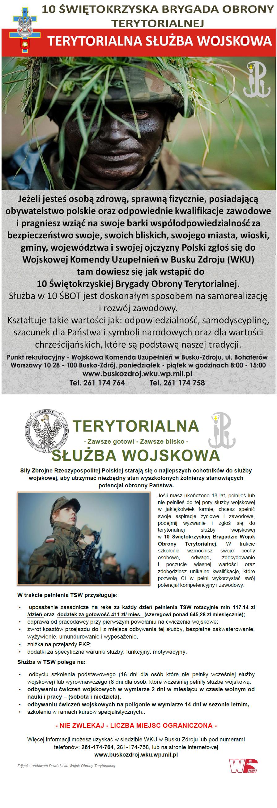 wku_terytorialna_sluzba_wojskowa.png
