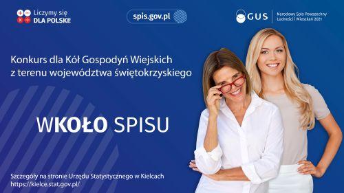 NSP2021_konkurs_kola_gospodyn_zm.jpg