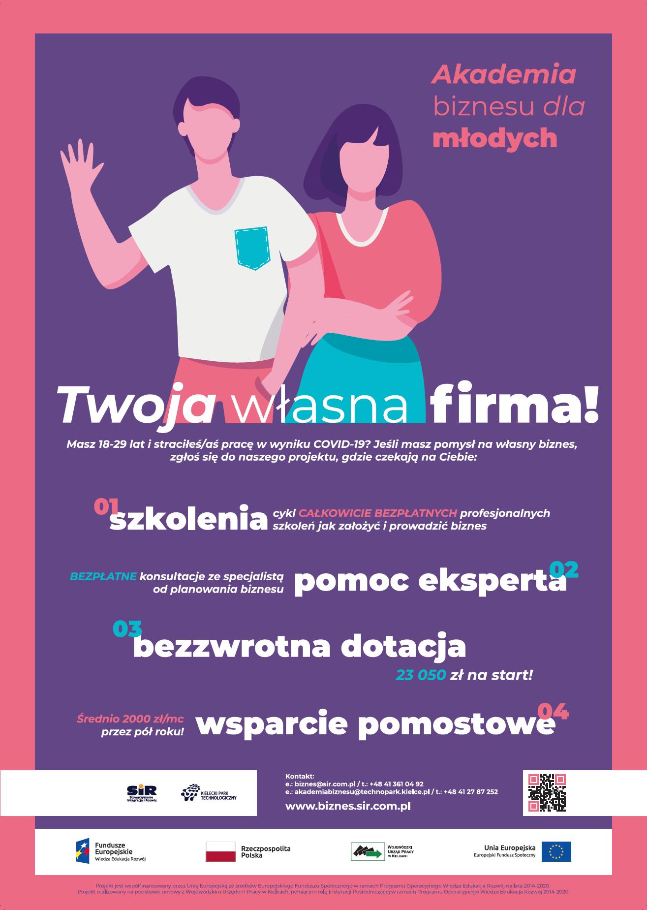 bezzwrotna_dotacja.png