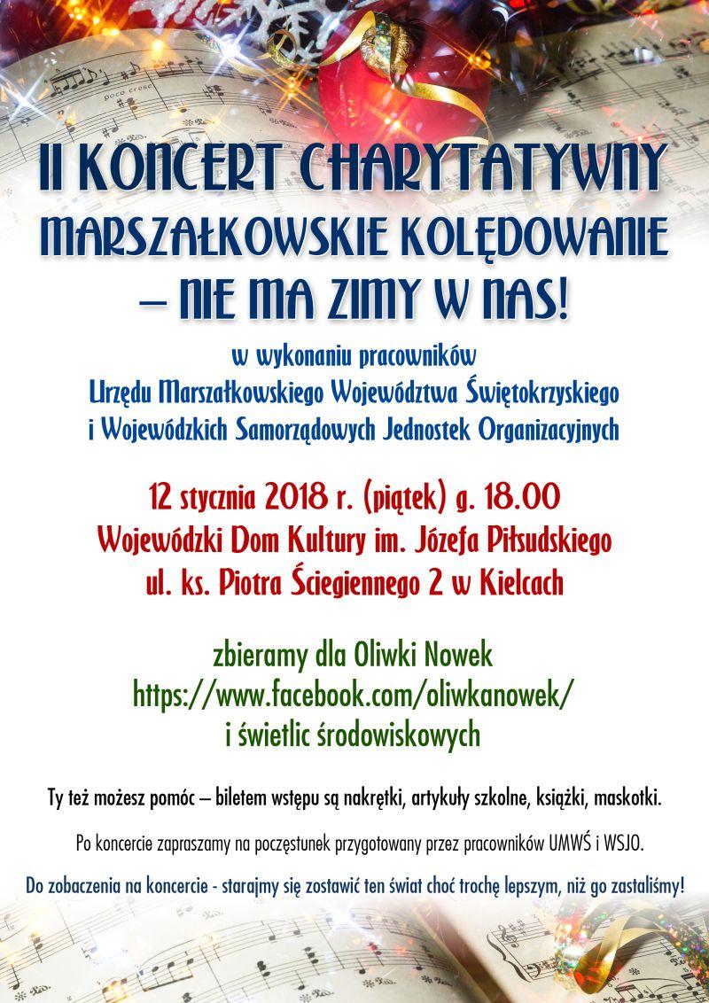 plakat_koncert_2018_1_1.jpg